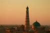 Khiva Minaret Mosque - Product Image