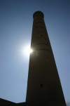 Minaret Silhouette - Product Image